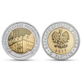 III RP, 5 złotych, 2017, Kaplica Trójcy Świętej na Zamku Lubelskim