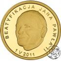 Polska, III RP, 25 złotych, 2011, Beatyfikacja