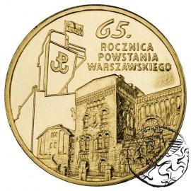 III RP, 2 złote, 2004, Powstanie Warszawskie