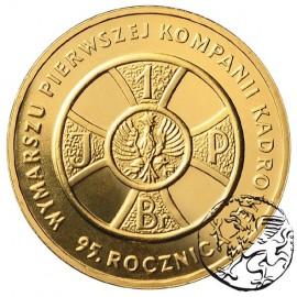 III RP, 2 złote, 2009, Pierwsza Kompania Kadrowa