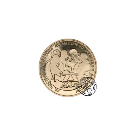 III RP, 2 złote, 2011, 30. rocznica powstania NZS