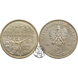 III RP, 2 złote, 1995, Bitwa Warszawska