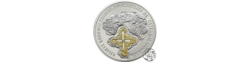 Monety 10, 20 i 50 zł 2015